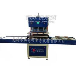 絲圈腳墊踏板焊接機 高頻熱合機圖片