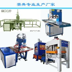 源头工厂直供 吸塑包装,泡壳包装,纸卡吸塑包装机,封边机图片