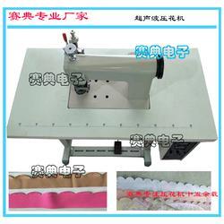 自产自销现货 化纤面料压花边机 布料滚切机 台布桌布压花边机图片