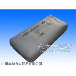 代理皮革涂饰剂专用纳米消光粉图片