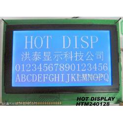 LCD240128图片