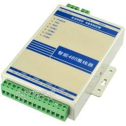 4口485集线器,485Hub,485共享器(1拖4)图片