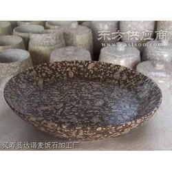 麦饭石盘 麦饭石碗 麦饭石水杯图片