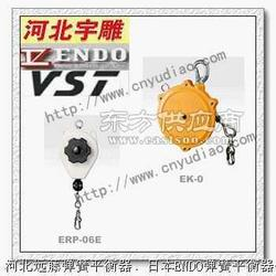 EWF-70ENDO远藤弹簧平衡器|日本远藤弹簧平衡器图片