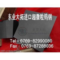 7050化学成分 进口铝合金7050 7050超硬航空铝材图片