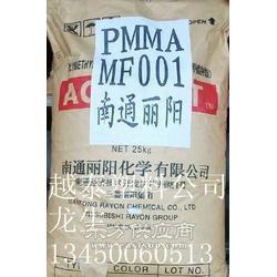 PMMA擠出級PMMA導光板級PMMA耐氣候圖片