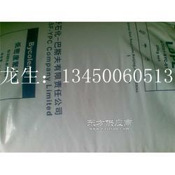 LDPE LD258 LDPE LD259图片