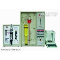 ZC-CS5A不定量高速碳硫分析仪图片