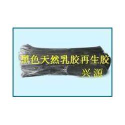 100%超细无味再生胶/内胎高强超细再生胶用途图片