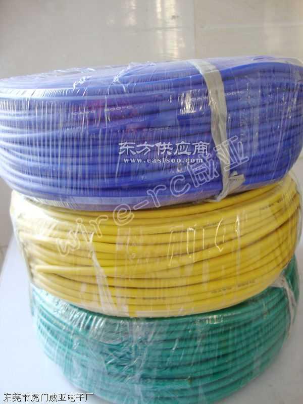 航模连接器/硅胶线/电调线/电线电缆/电器配线