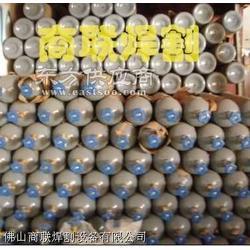 名称:商联焊割 氩气瓶 二氧化碳气瓶图片