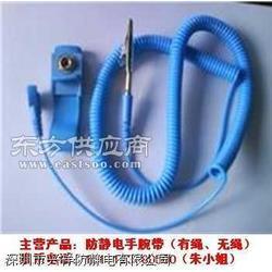 供应防静电手腕带、静电环图片