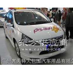 新款两厢福克斯RS大包围前杠图片