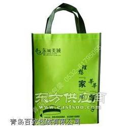 鸡柳袋 汉堡袋 食品包装袋 定做防油纸袋图片