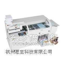 全智王M6数字化胶装一体机图片