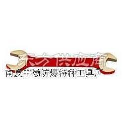 厂家直销中渤牌防爆型双头螺丝刀图片