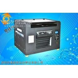 H手机壳彩印机器图片