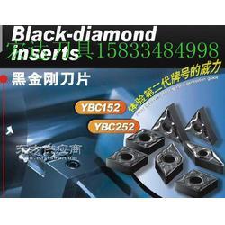 YBC151 TNMM160408数控刀片图片