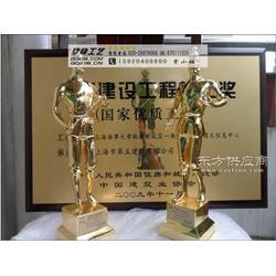 鲁班金属奖杯图片