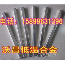 控温元件低温焊锡图片