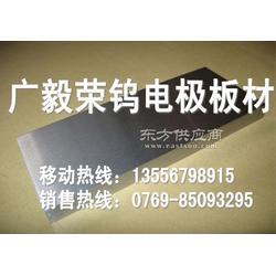 w65银钨板 进口银钨板薄板图片