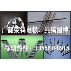 银钨圆棒大圆棒 W75大直径银钨棒图片