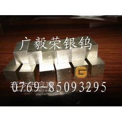 接触银钨合金 银钨合金导磁图片