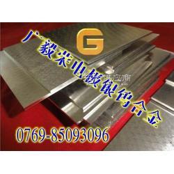 银钨板 钨合金板 银钨薄板 银钨厚板图片