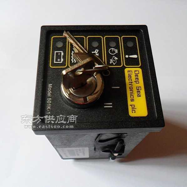 深海控制器DSE501K 发电机控制器DSE501K