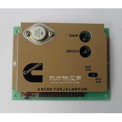 3032733 康明斯发电机组调速器图片