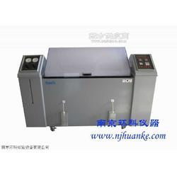 出口型盐雾试验箱 环科仪器专业生产厂家图片