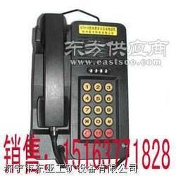 供应KTH101型兼本安质防爆电话机图片