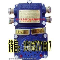 供应DY-200手提式强力电动坡口机图片