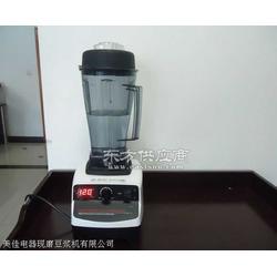 美佳电器商用现磨豆浆机MK-788图片