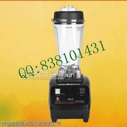 美佳电器商用现磨豆浆机MK-768A图片