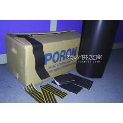 4701-15-06039-09P美国PORON图片