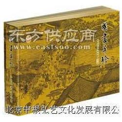 中国名画邮票鉴赏国画萃珍珍藏册图片