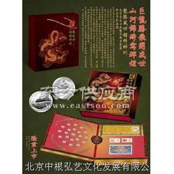 最新龙年邮票型张纪念章珍藏册图片