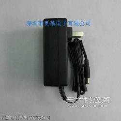 外置电源适配器图片