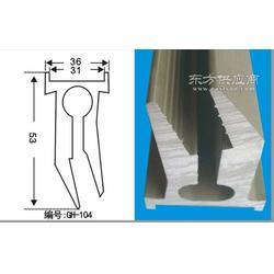 线路板丝印机刮刀 大刮刀 台湾机用刮刀 线路板设备图片