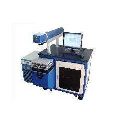 激光打标机、半导体激光打标机、激光刻字机、厂家图片