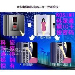 小区安装科深通刷卡电梯设备工程案例图片