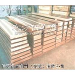供應高碳鉻鐵 FeCr55C15 FeCrC5 C004 Fen660 V10圖片
