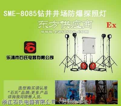 多功能强光巡检电筒,LED巡检电筒