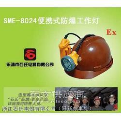 矿用安全帽灯,双光源安全帽灯图片