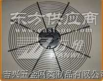 网罩金属网罩风机罩风扇罩工业用网罩空调用网罩