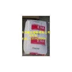 经营EVA 塑胶原料 VS410图片