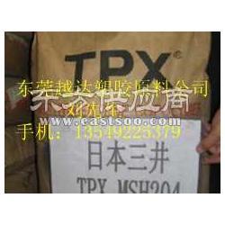 经营TPX 日本三井 T130X图片