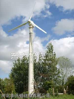 风力发电塔