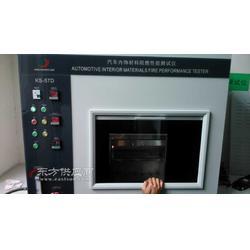 GB8410汽车内饰材料燃烧试验机图片